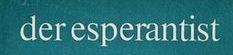 Der_Esperantist_titel